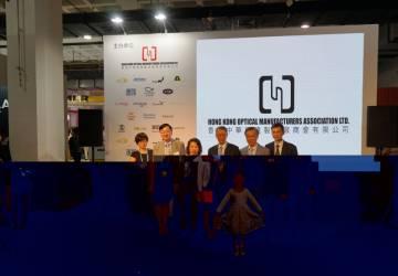 33rd China International Optics Fair (CIOF2020)