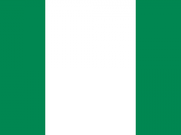 The International Conference of Association of Nigerian Dispensing Opticians (ANDO)